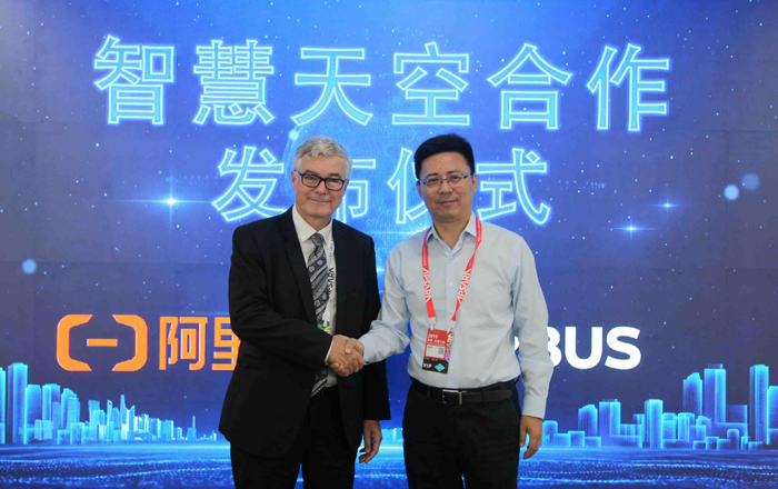 Airbus And Alibaba Cloud To Develop A Skywise Data Centre In China.